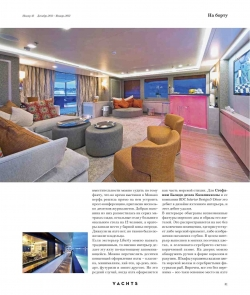 Press YACHTS RUSSIA JAN 2012-1