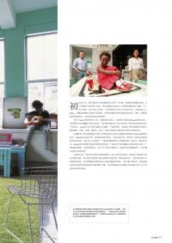 Press cosmopolitan china 2