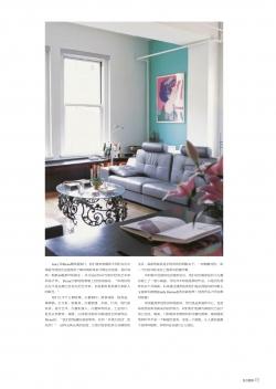 press cosmopolitan china 4